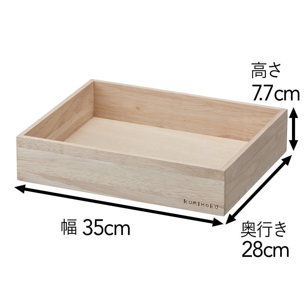 Kumimoku スキットハーフ LLサイズ 343, , product