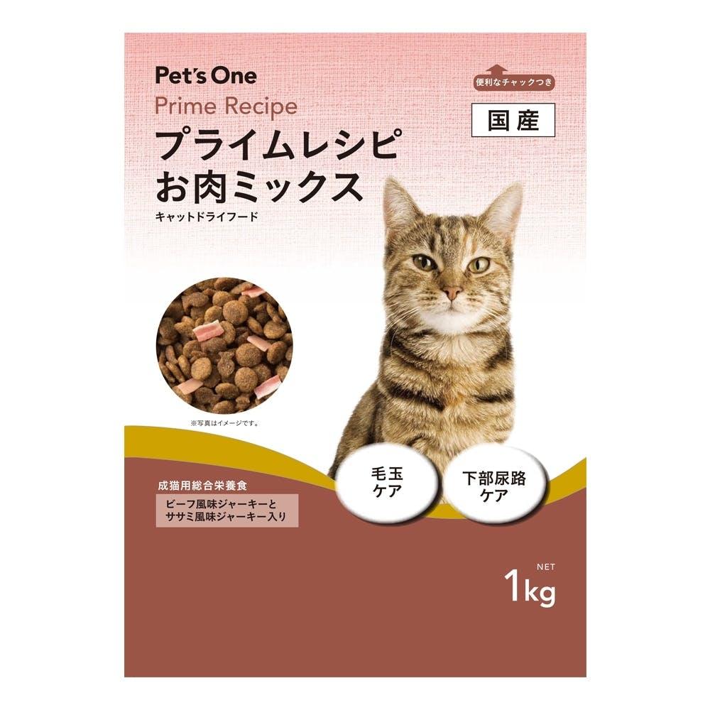 Pet'sOne プライムレシピ お肉ミックス 1kg, , product
