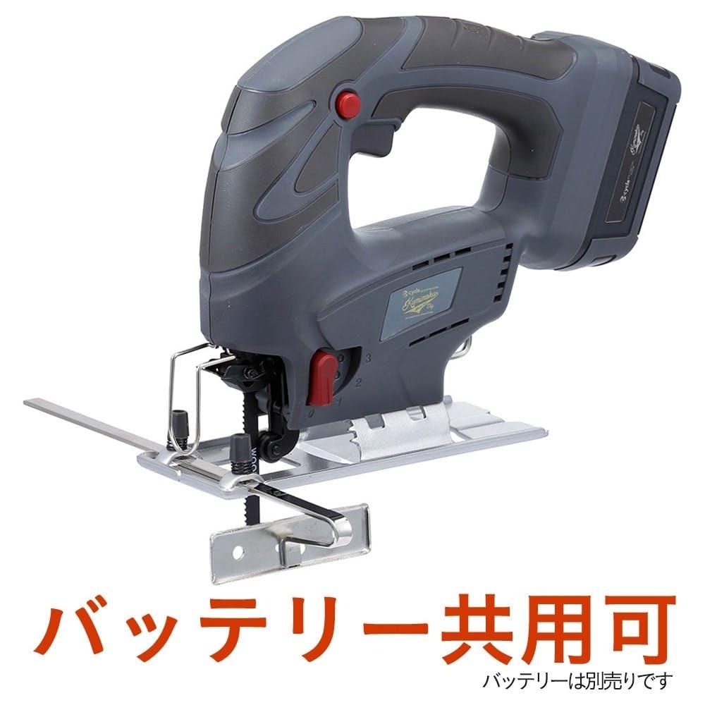 Kumimoku e-cycle 14.4V 充電式 オービタルジグソー KEC-02, , product