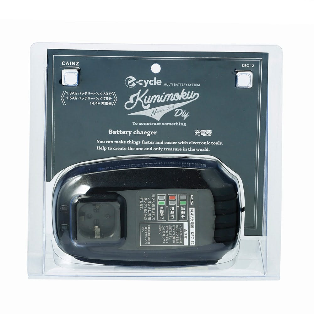 Kumimoku e-cycle 14.4V 充電器 KEC-12, , product