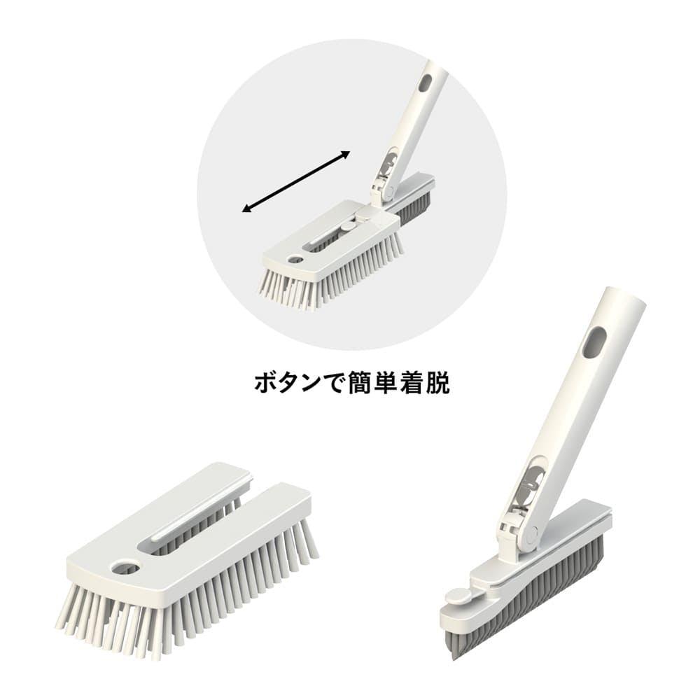 ワンタッチスライド伸縮 3WAY バスブラシ, , product