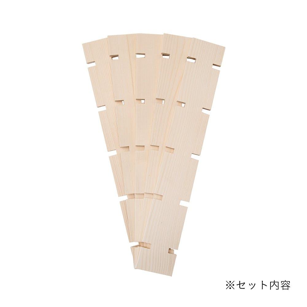 Kumimoku 差し込みラック セット, , product
