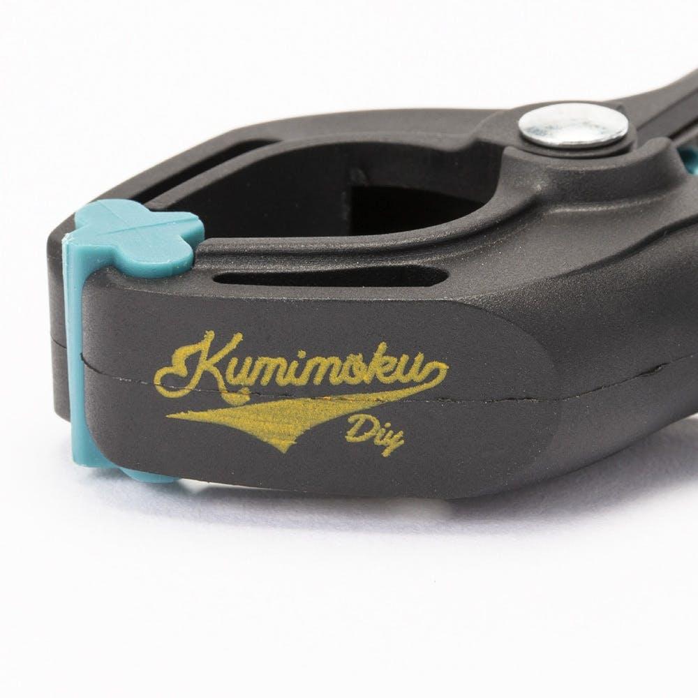 ナイロンスプリングクランプ 小 KM-NK02BL, , product
