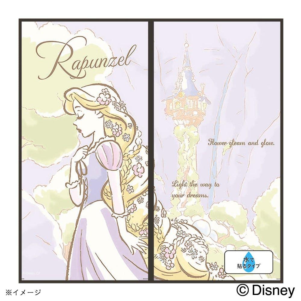 ディズニー 襖紙 プリンセス ラプンツェル, , product