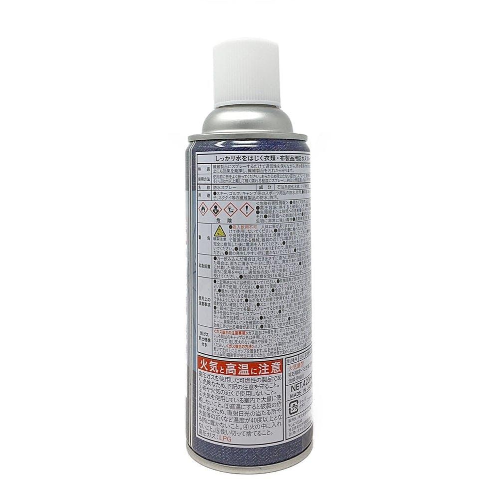 防水スプレー 衣類・布製品用 420ml, , product