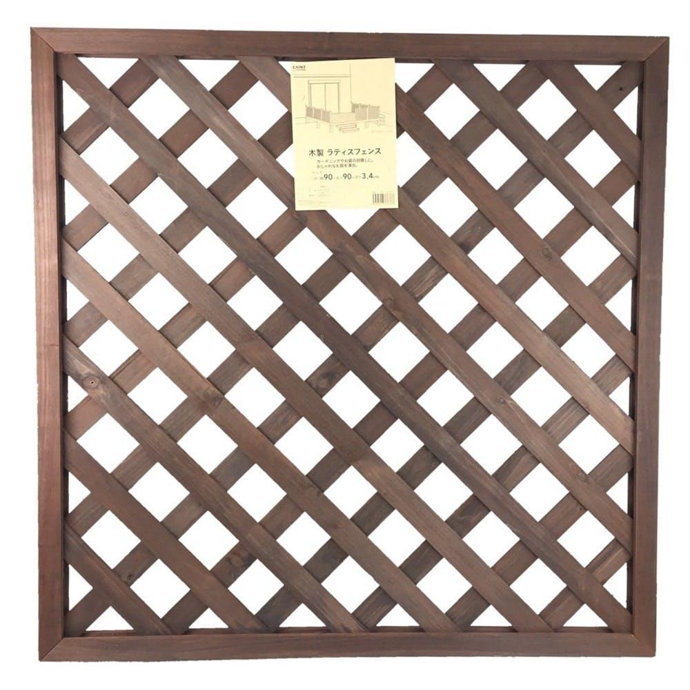木製ラティスフェンス 90×90cm ダークブラウン, , product