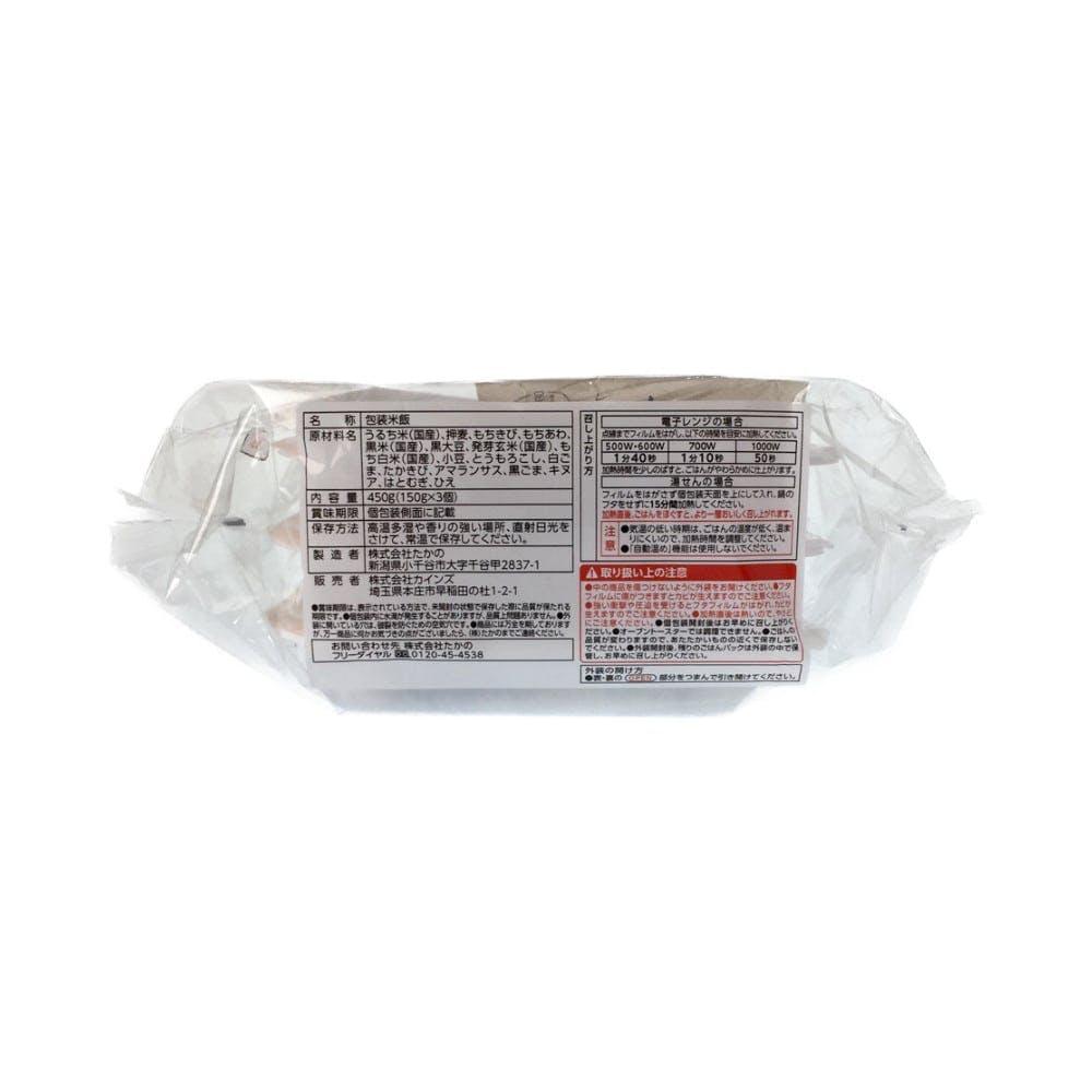 十六穀ごはん 150g×3個パック, , product