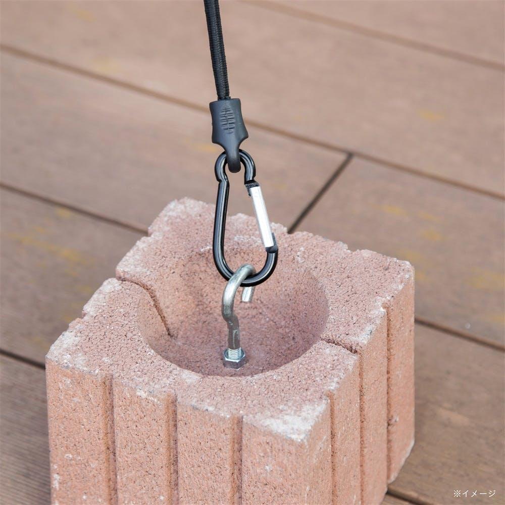 日よけ 外れにくいタープ取り付けロープ 30cm 2本入, , product