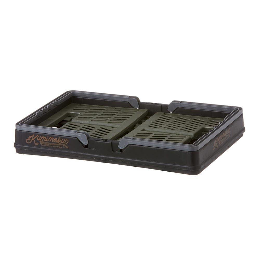 Kumimoku 取っ手付き折たたみコンテナ S グリーン&ブラック, , product
