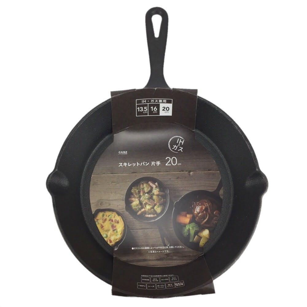 スキレットパン 片手 20cm, , product
