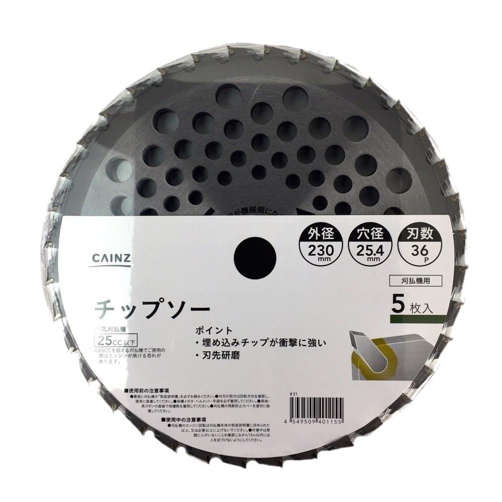 チップソー 刈払機用 230×36P 5枚組 K, , product