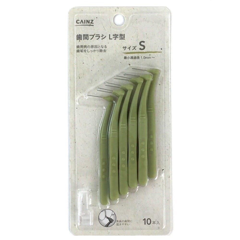 カインズ 歯間ブラシL字型 S 10本, , product