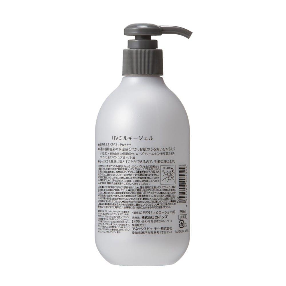 CAINZ UVミルキージェル SPF31 250ml, , product