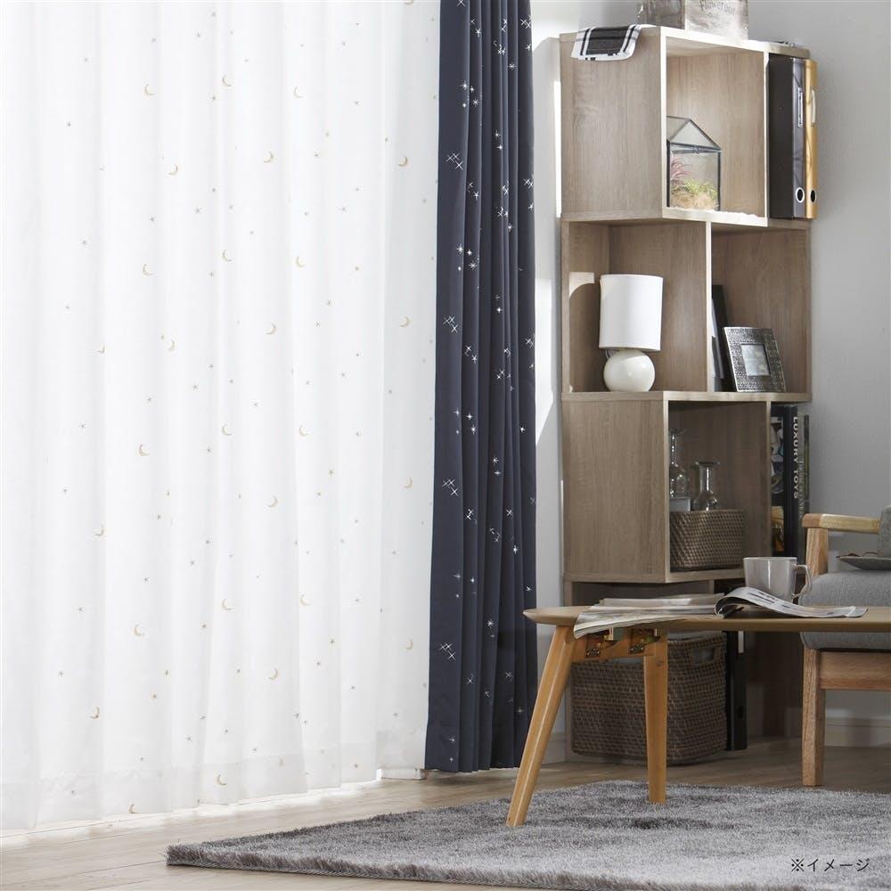 遮像・遮熱 スタームーン 100×198cm 2枚組 レースカーテン, , product
