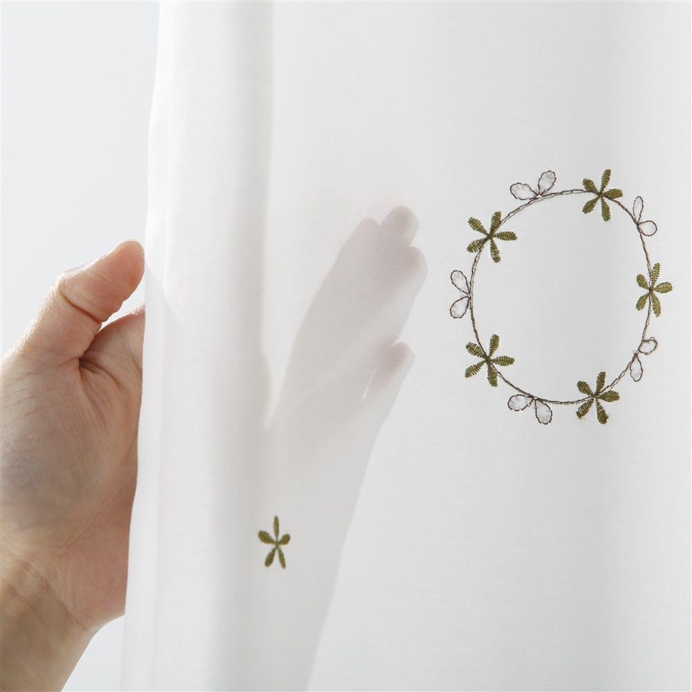遮像・遮熱 リーフリース 100×198cm 2枚組 レースカーテン, , product