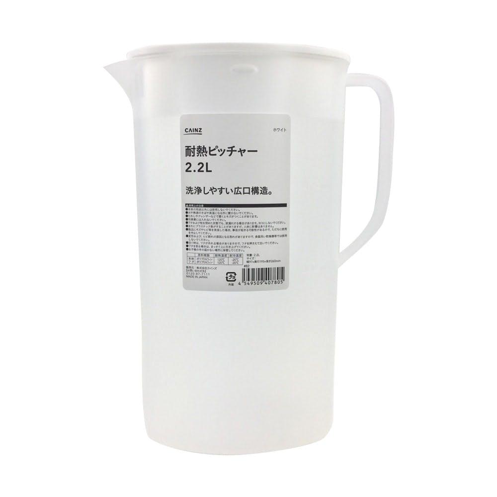 耐熱ピッチャー2.2L WH, , product