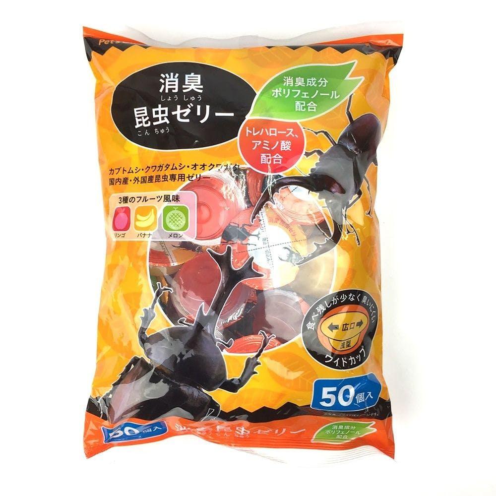 【店舗限定】消臭昆虫ゼリー フルーツ風味 50個入り, , product