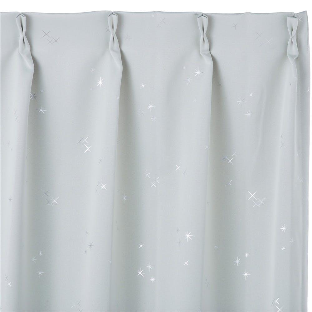 遮光カーテン サーチ ホワイト 100×178cm 2枚組, , product