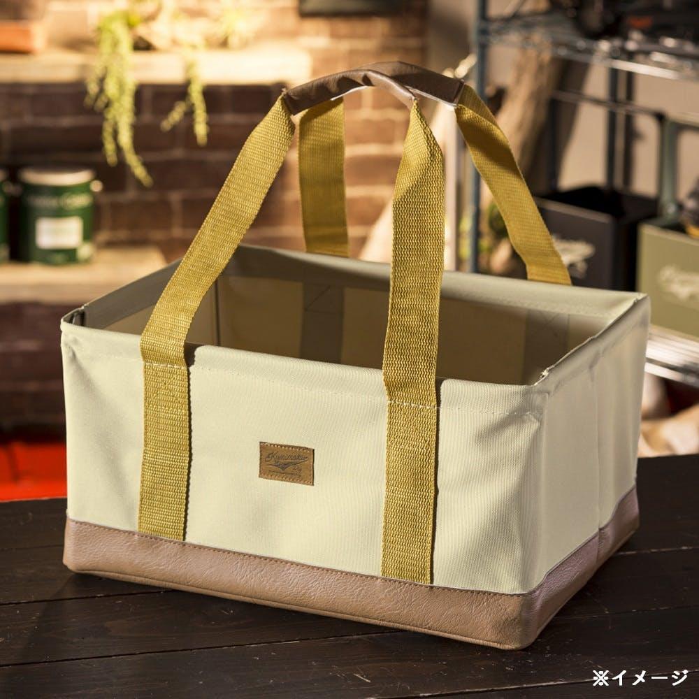 Kumimoku 折り畳みバッグ 大 ベージュ, , product
