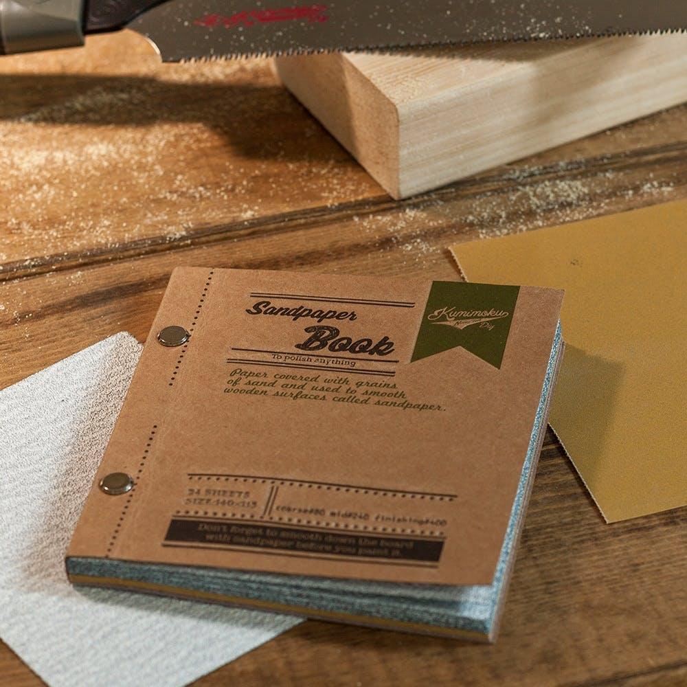 Kumimoku 紙やすりセット, , product