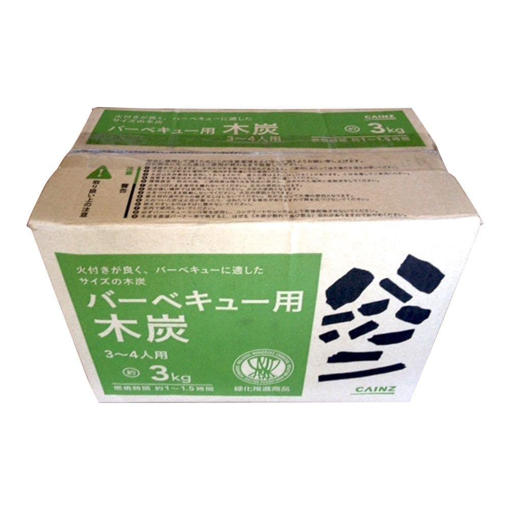 木炭3kg, , product