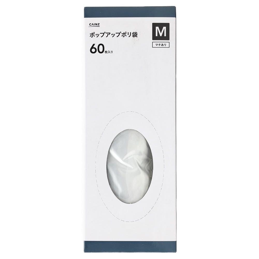 ポップアップポリ袋 Mサイズ 60枚入, , product