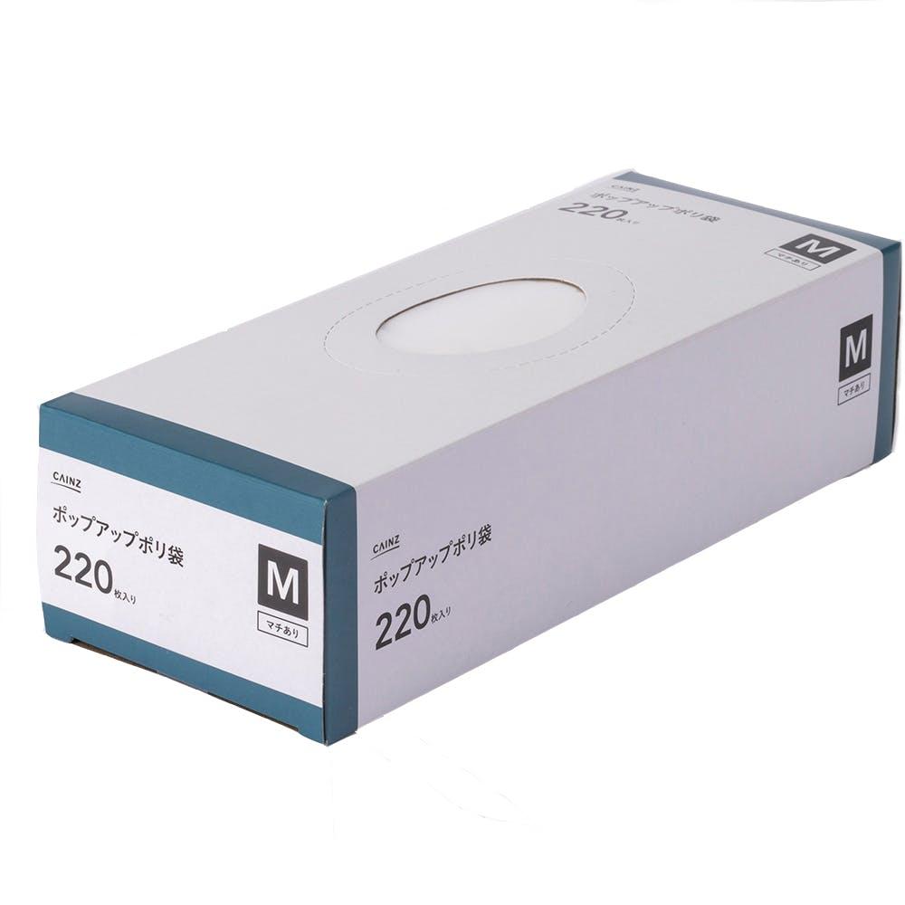 ポップアップポリ袋 Mサイズ 220枚入, , product