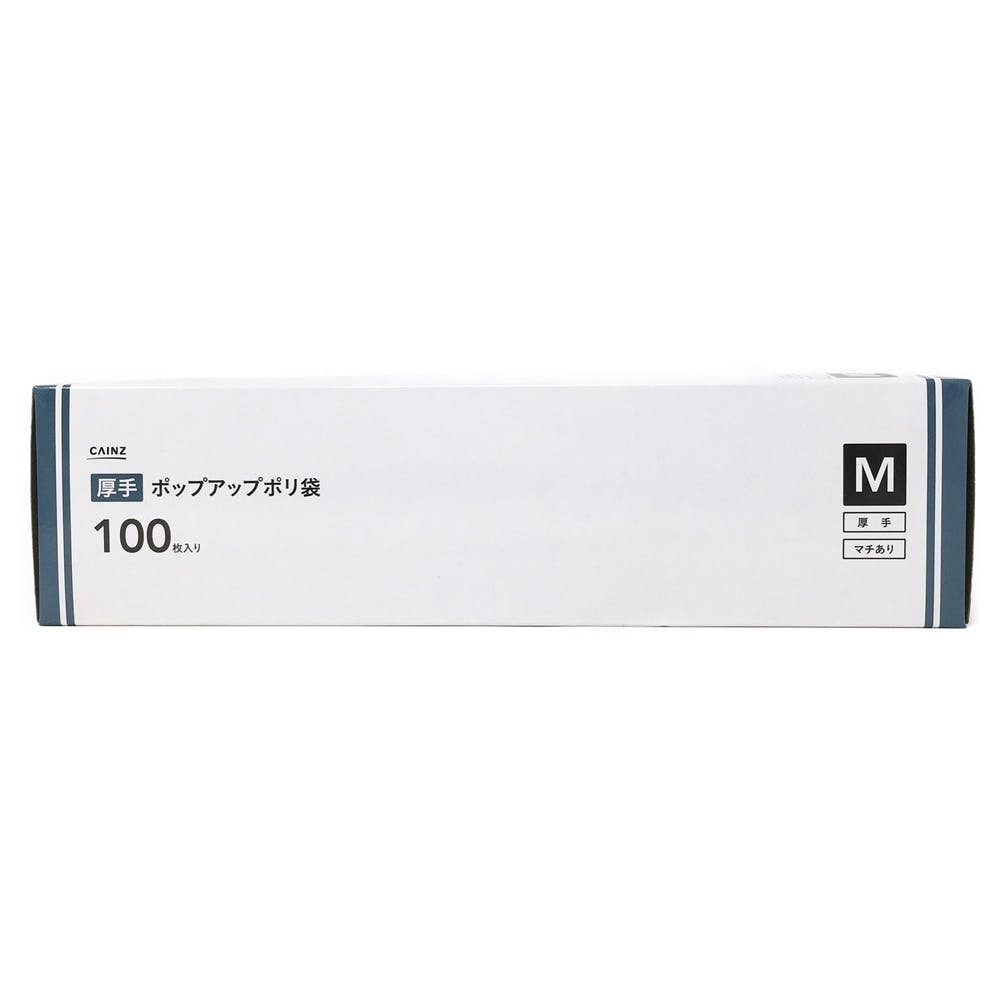 ポップアップポリ袋 Mサイズ 厚手タイプ 100枚入, , product