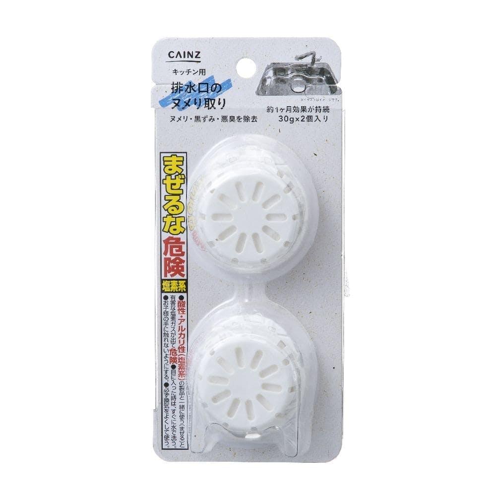 CAINZ 排水口のヌメリ取り 2個パック, , product