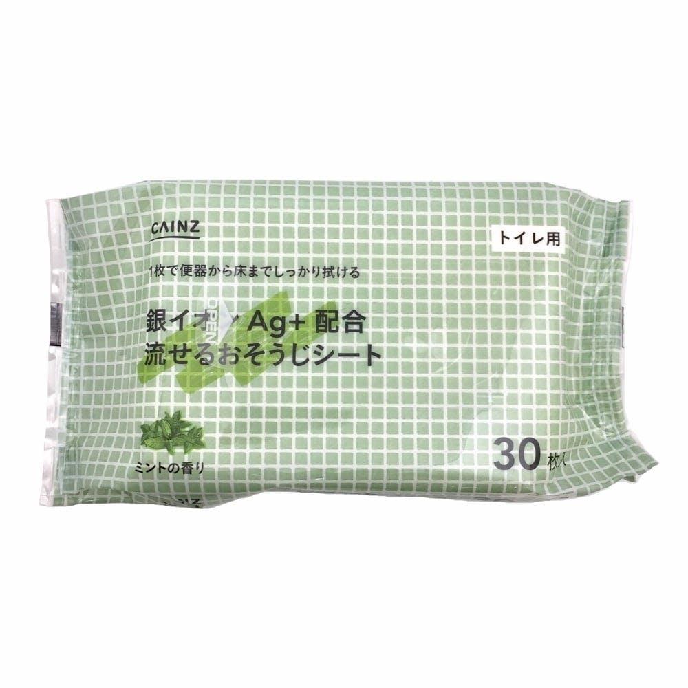 CAINZ トイレ用 銀イオンAg+配合 流せるおそうじシート ミントの香り 30枚, , product