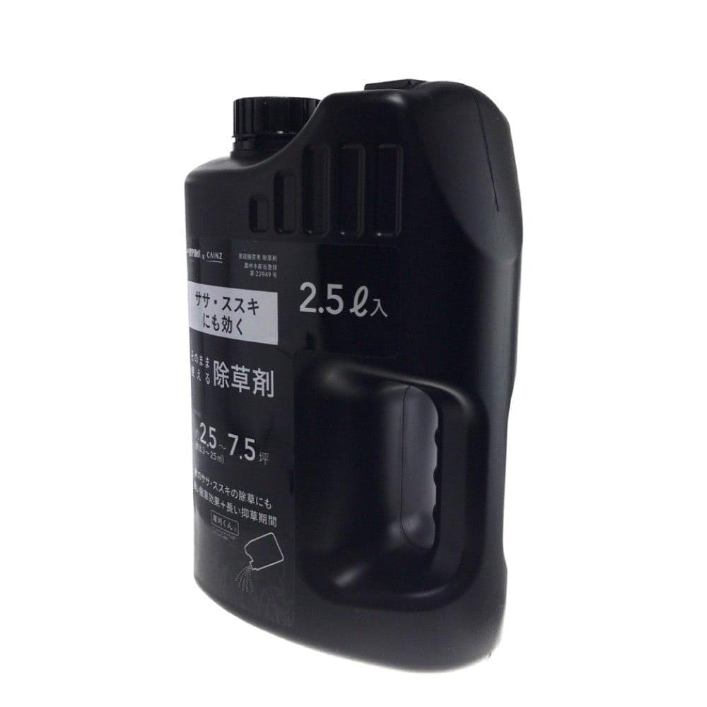 ササ・ススキにも効く そのまま使える除草剤 2.5L, , product