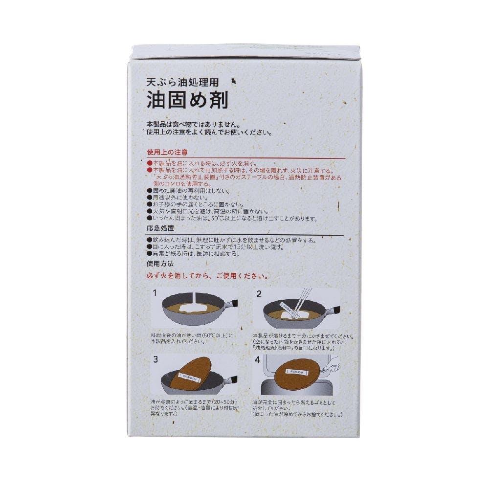 天ぷら油処理用 油固め剤 10包, , product