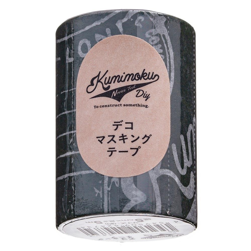 Kumimoku デコマスキングテープ スタンプ 5cm×5m, , product