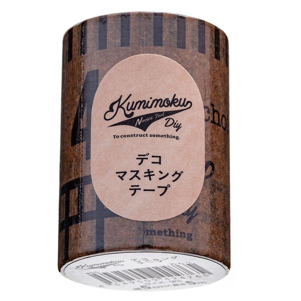 Kumimoku デコマスキングテープ めもり 5cm×5m, , product