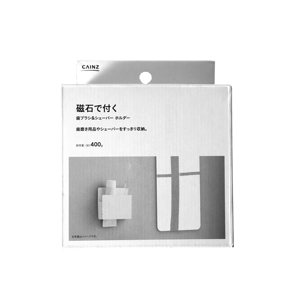 磁石で付く 歯ブラシ&シェーバーホルダー, , product