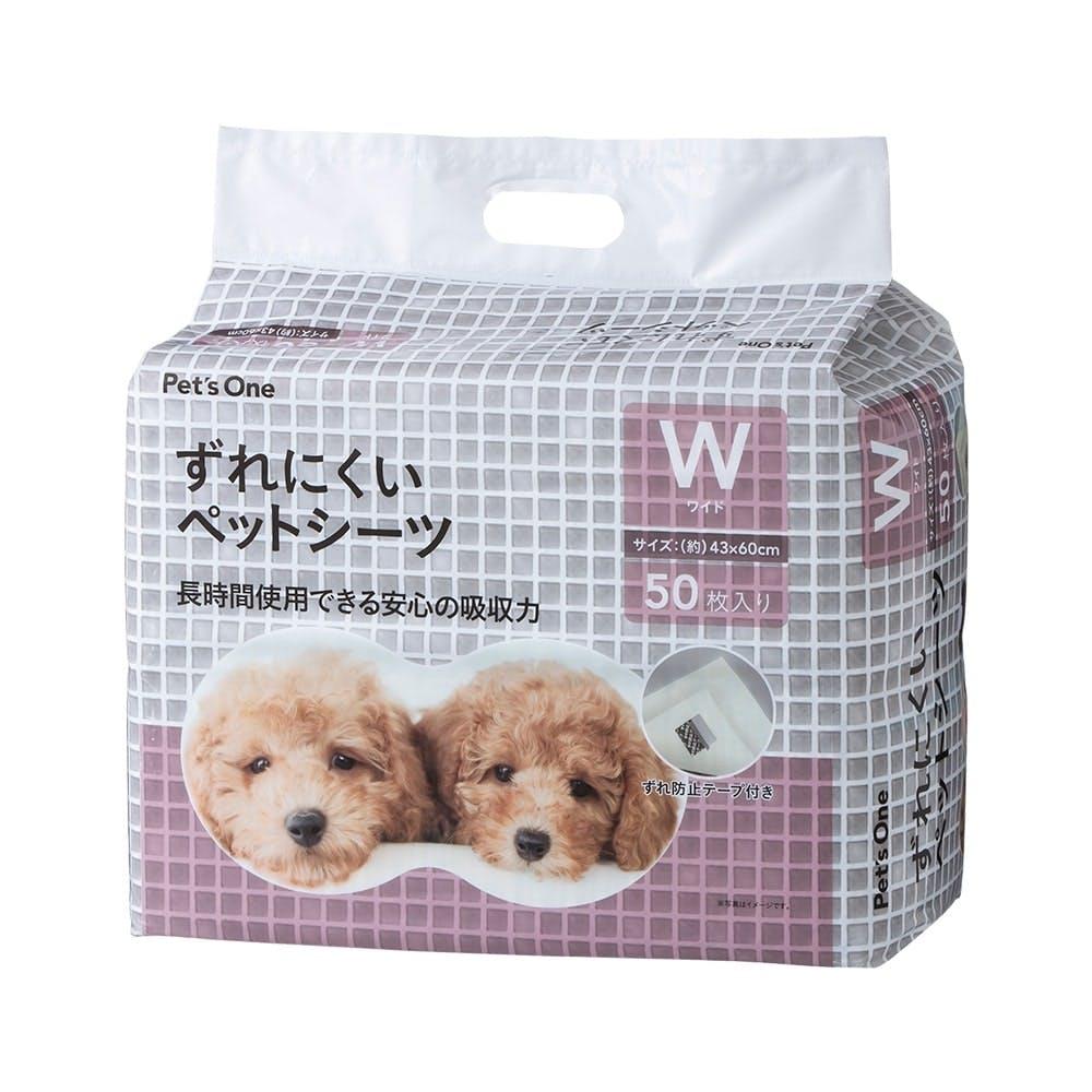Pet'sOne ずれにくいペットシーツ ワイド 50枚(1枚あたり 約20.0円), , product