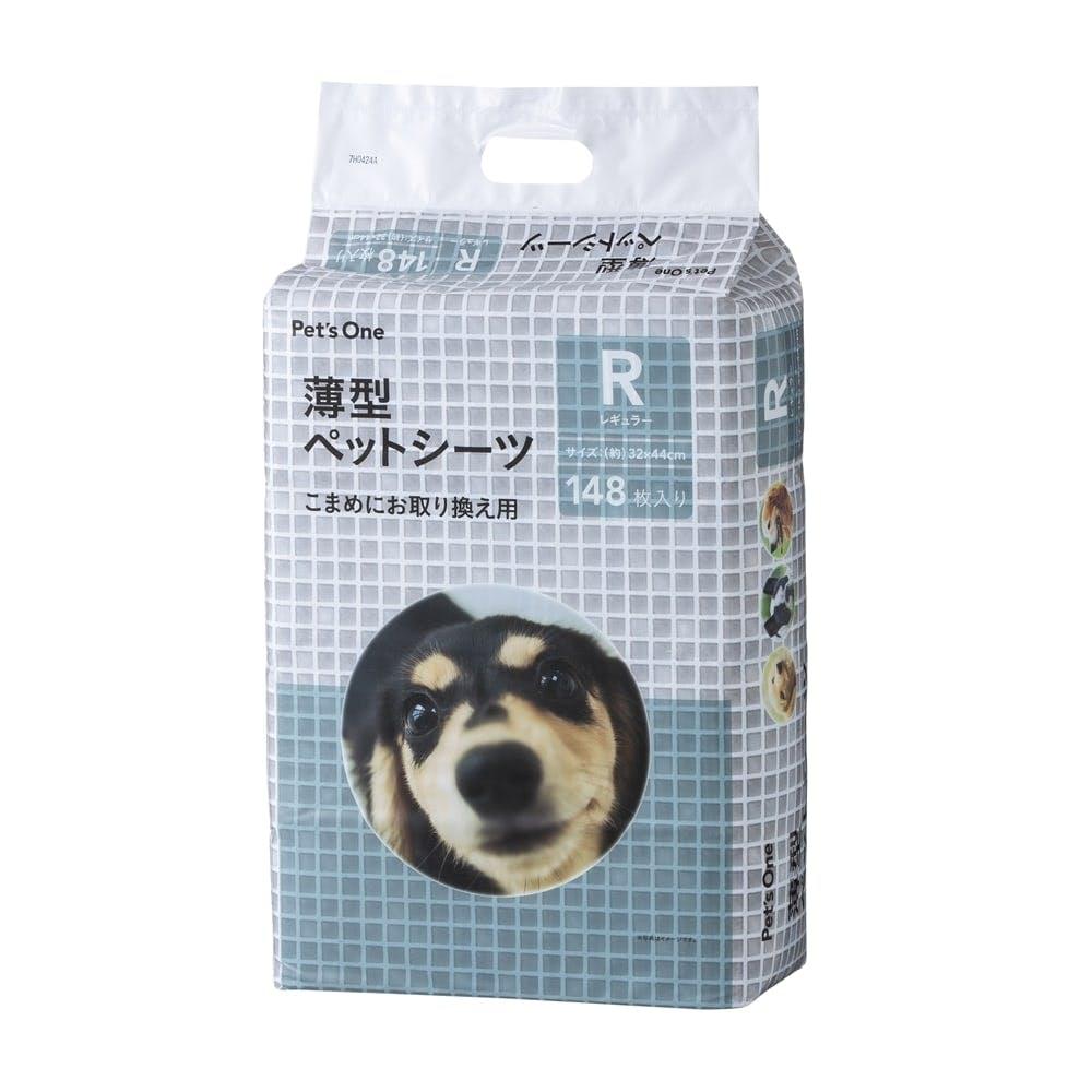 Pet'sOne 薄型ペットシーツ レギュラー 148枚(1枚あたり 約6.7円), , product