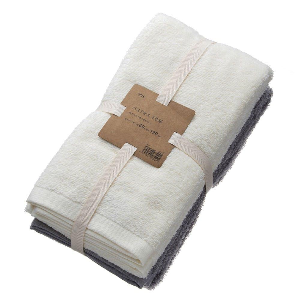 バスタオル 2枚組 アイボリー/グレー, , product