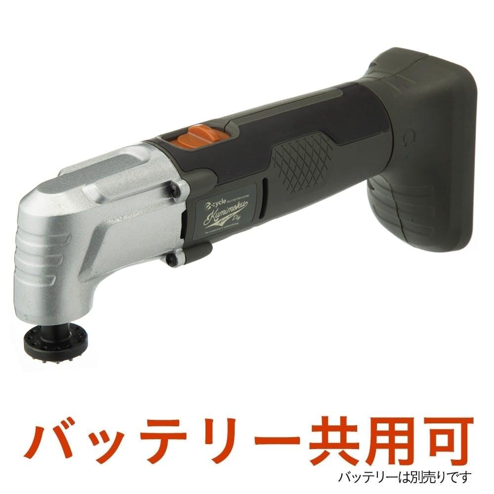 Kumimoku e-cycle 充電マルチカットソー KEC-13, , product