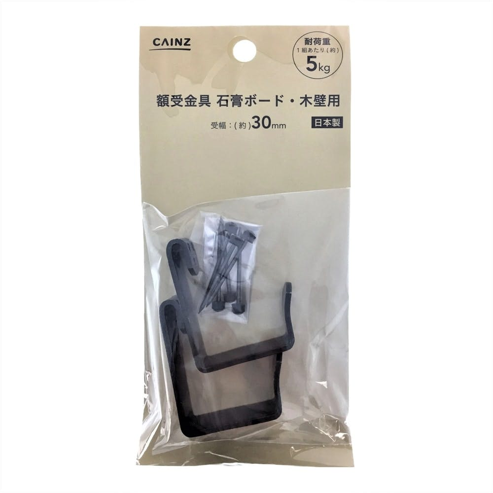 額受金具 壁用 30mm, , product