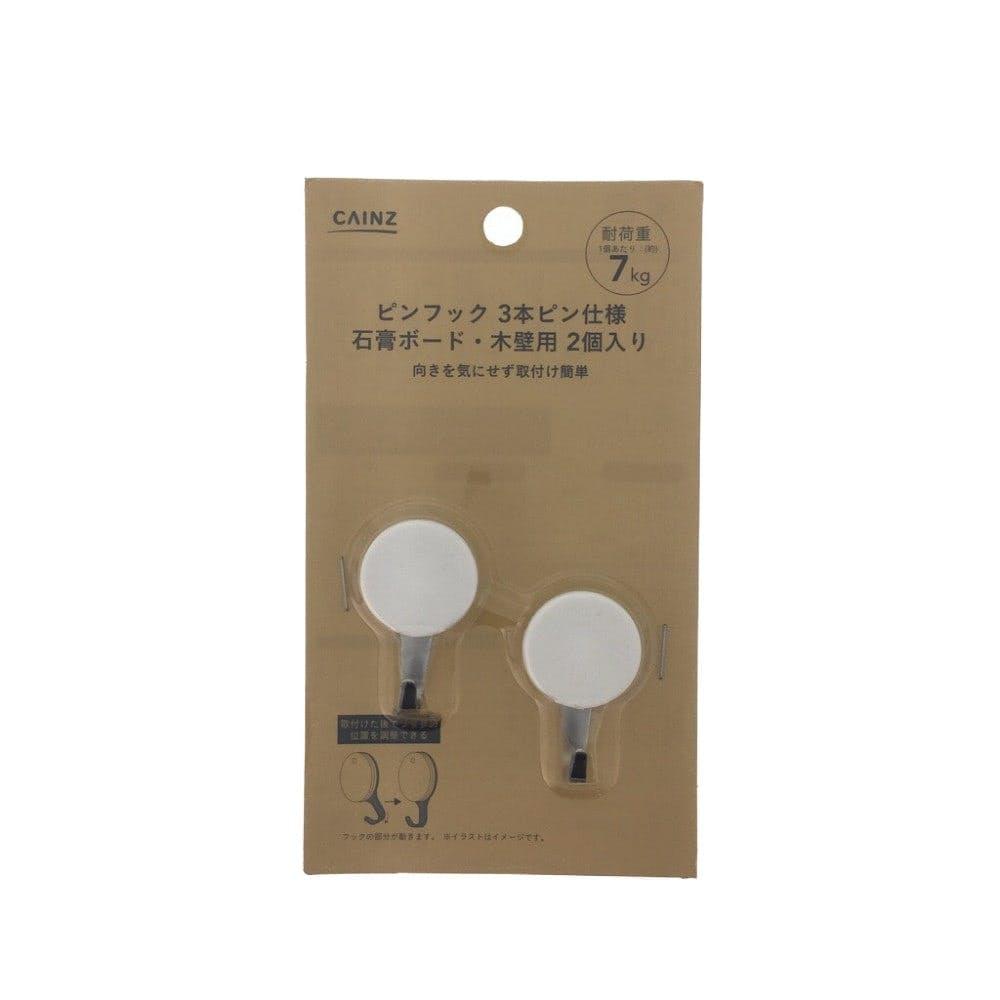 ピンフック 石膏ボード・木壁用 2個入り, , product