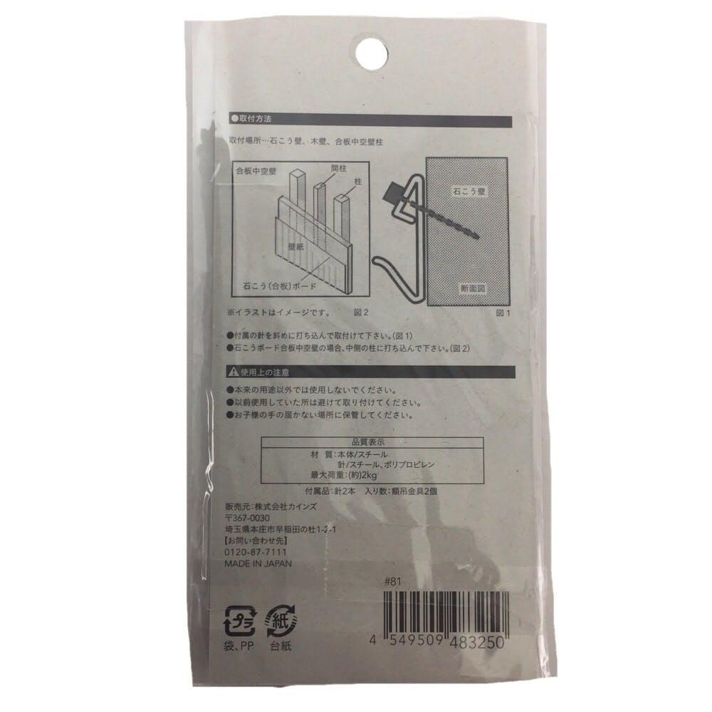 額吊金具 石膏ボード・木壁用, , product