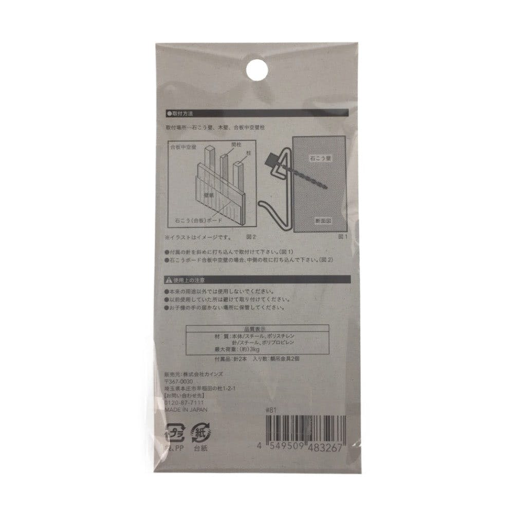 額吊金具 石膏ボード・木壁用 3kg, , product