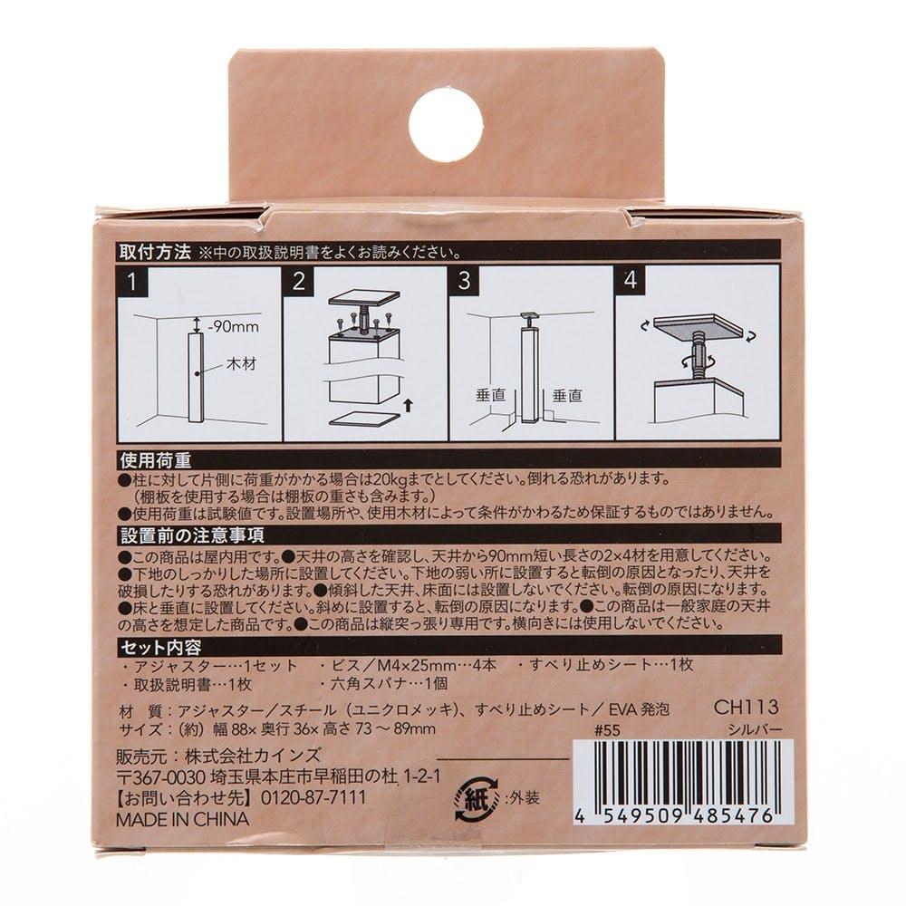 Kumimoku 2×4材アジャスター シルバー, , product