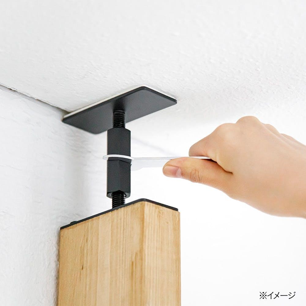 Kumimoku 2×4材アジャスター ブラック, , product