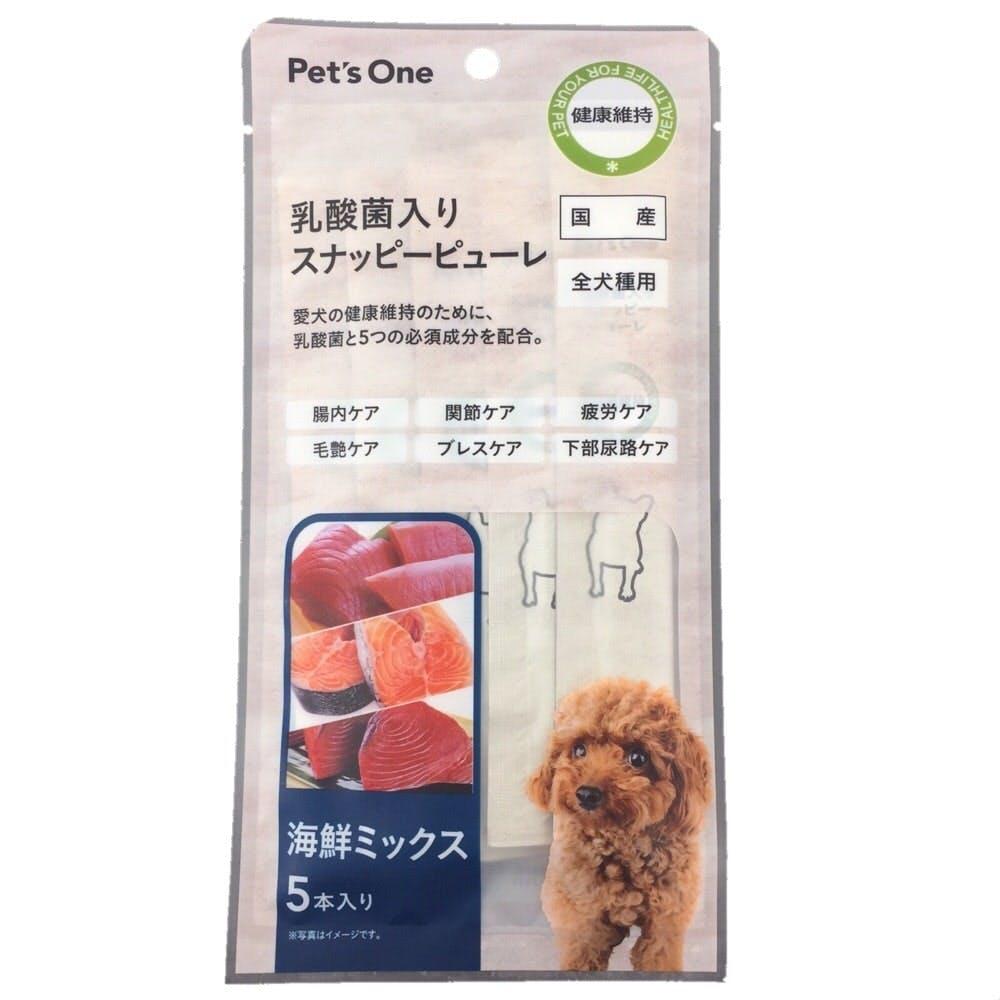 【数量限定】乳酸菌入りスナッピーピューレ 犬用 海鮮ミックス 5本入り, , product
