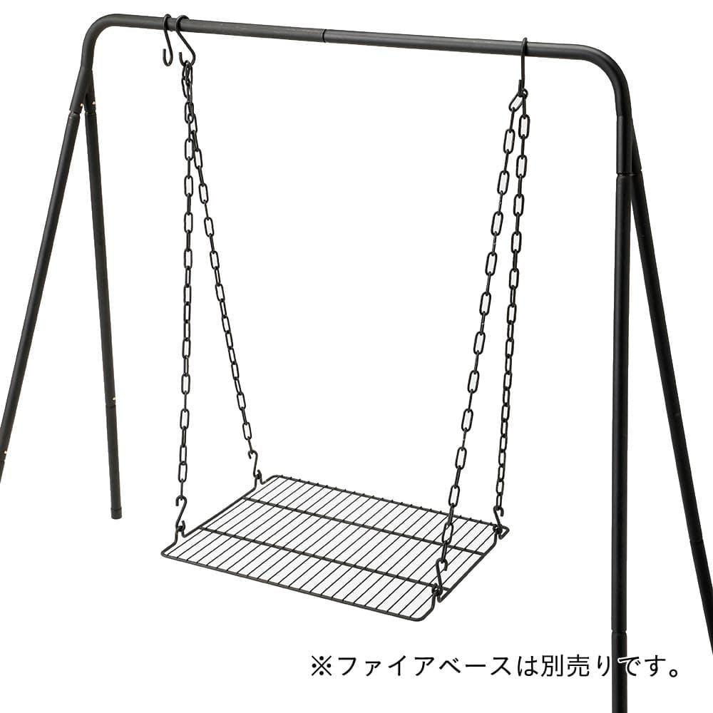 ファイアベース用吊り網, , product