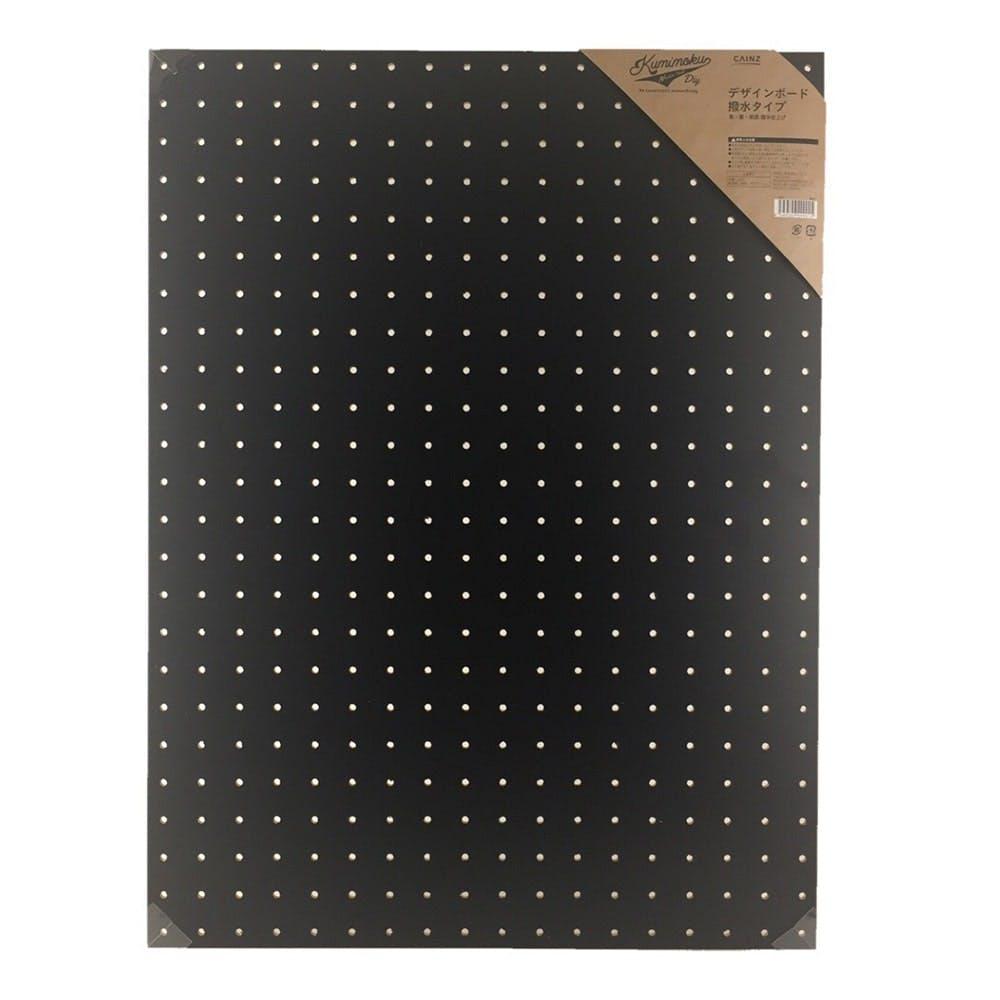 Kumimoku 撥水デザインボード 黒板 450×600mm, , product