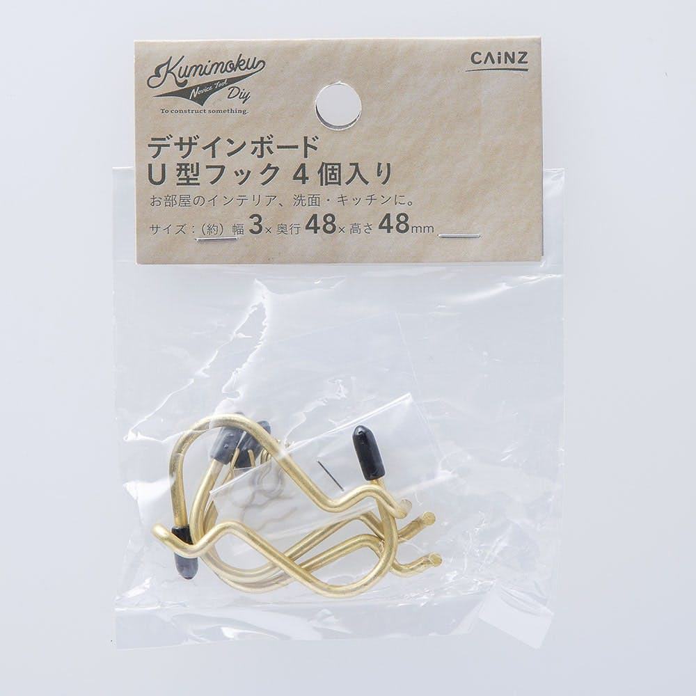 Kumimoku デザインボード U型フック 4個入り ゴールド, , product