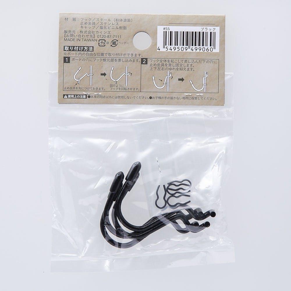 Kumimoku デザインボード U型フック 4個入り ブラック, , product